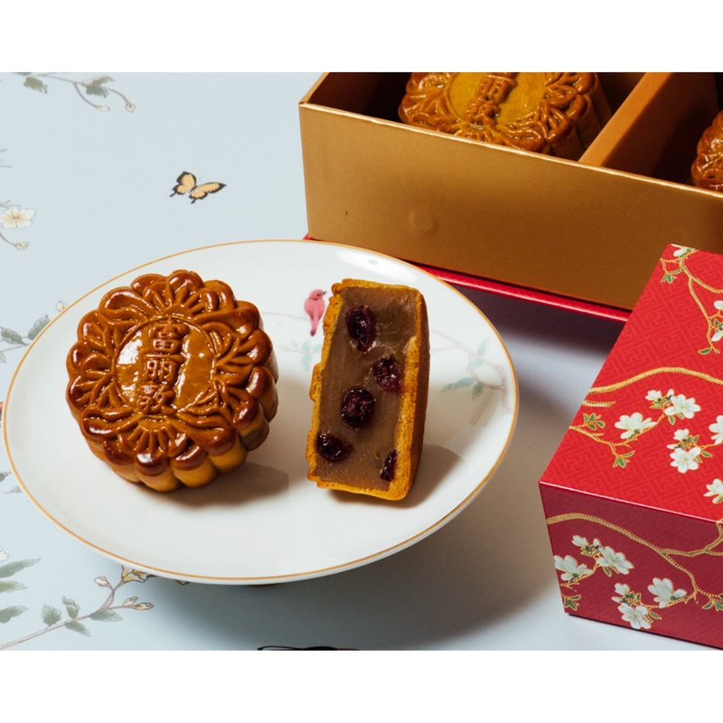 Oolong Tea with Dried Cranberries Baked Mooncakes in Classic Box 蔓越莓乌龙茶