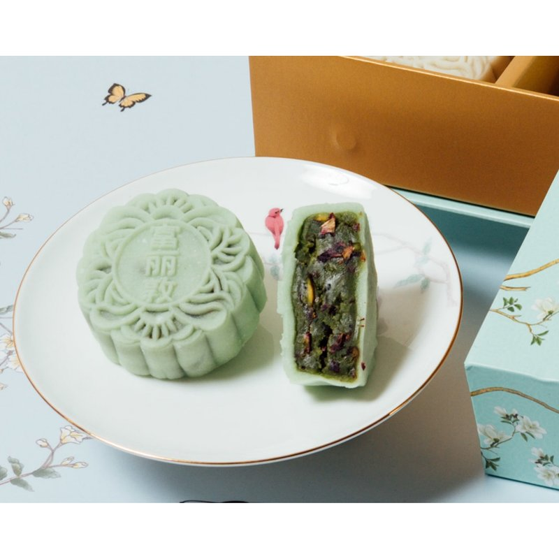 Rose Green Tea with Pistachio Snow Skin Mooncakes  in Classic Box 冰皮玫瑰开心果绿茶
